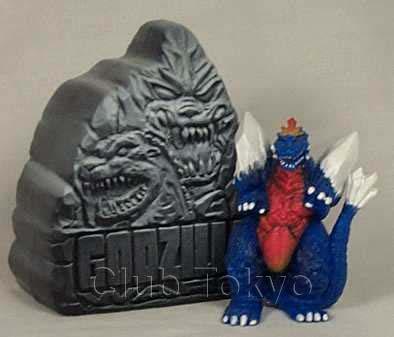 File:Godzillatrendmastersm1.JPG