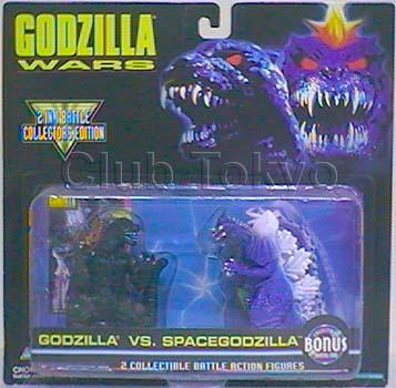File:Godzillatrendmasters6.JPG