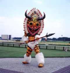 File:Ginga-vi-iriesu25.jpg