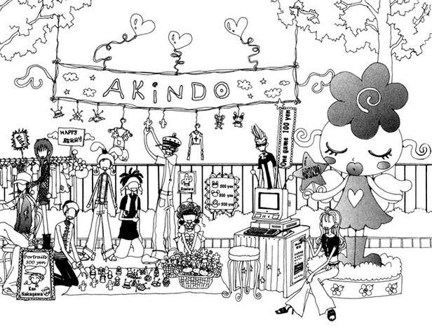 File:Akindo.jpg