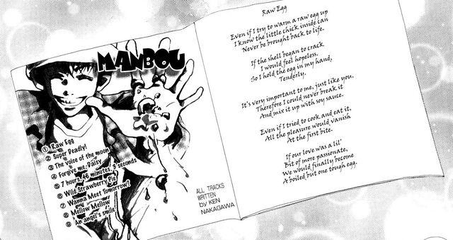 File:Ken-Manbu CD in manga.jpg