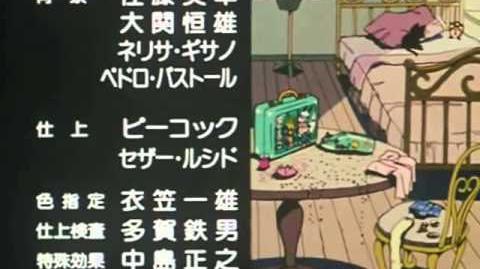 Gokinjo Monogatari ending 1