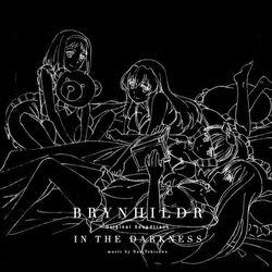 Gokukou-soundtrack