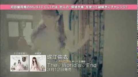 堀江由衣「The♡World's♡End」(YouTube Ver