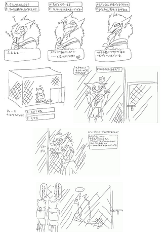 File:Schoolgirl Rain.png