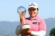 Sun-Ju Ahn 2