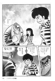 Chidoro Yukiko and Kikunosuke manga