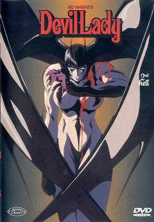 File:Devil Lady Anime.jpg