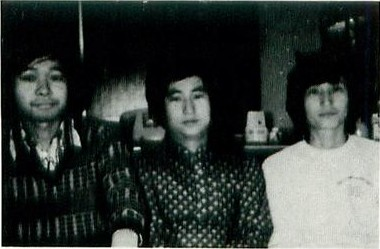 File:Ken Ishikawa, Go Nagai & Hiroshi Koenji (circa 1975).jpg