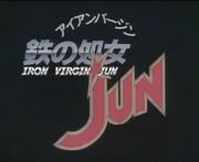 Iron Virgin Jun Title