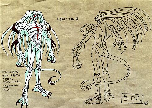 File:Devil14.jpg