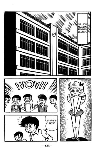 File:Lorelei heinrich manga.jpg
