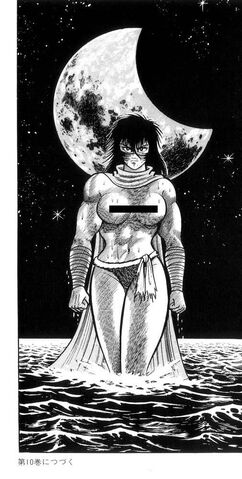 File:Girl Jack Manga.jpg