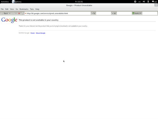 File:Google product - no download.png