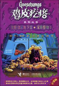 Iliveinyourbasement!-chinese