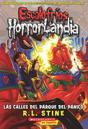 The Streets of Panic Park - Spanish Cover
