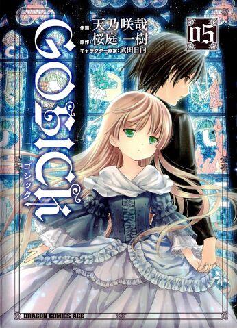 File:Gosick Manga V05 cover.jpg