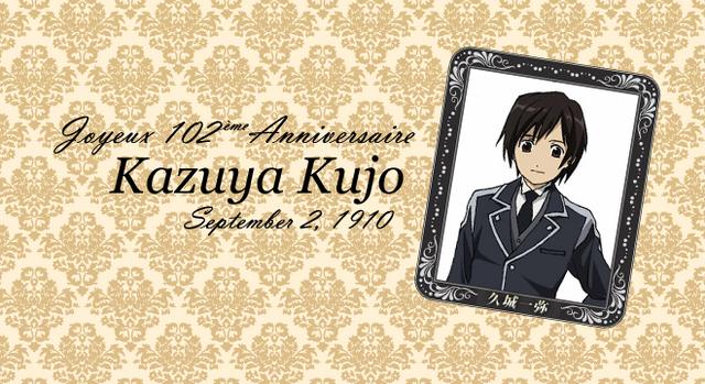 File:Spotlight-kazuya.png