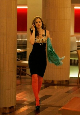 File:Blair Waldorf 7.jpg