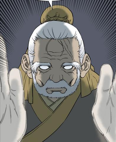 File:Yang's Transformation Illusion technique3.png
