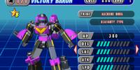 Victory Baron