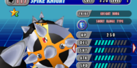 Spike Knight