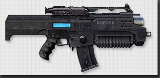 File:Nexus Assualt Rifle.jpg