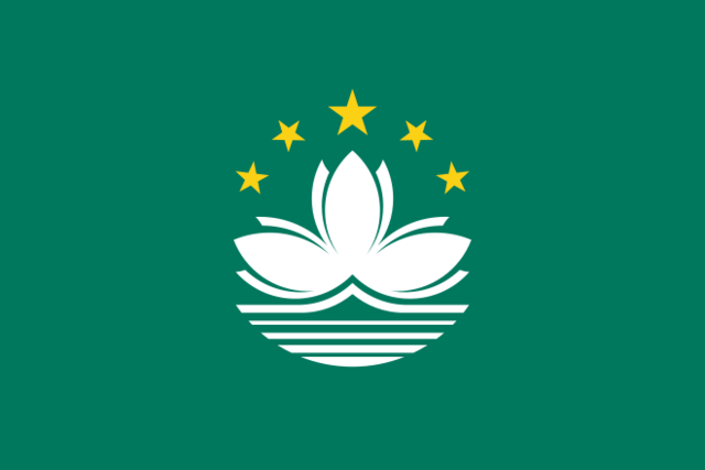 File:Macau.png