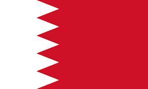 File:Bahrain.png
