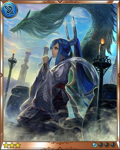 File:Dragon Shaman.jpg