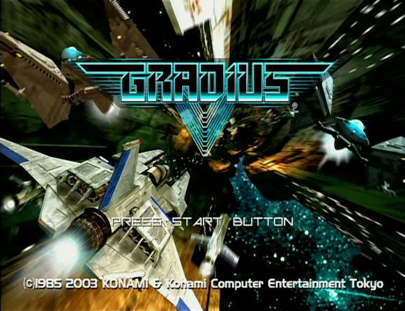 File:Gradius V Demo Intro.jpg