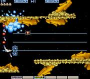 Gradius 1 Gameplay