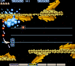 File:Gradius 1 Gameplay.png