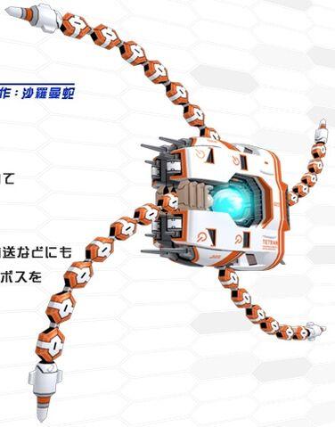 File:Otome tetran.jpg
