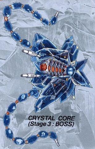 File:CrystalCoreGradius2PCE.jpg