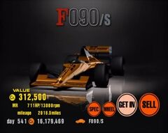 F090S