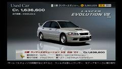 Mitsubishi-lancer-evolution-vii-rs-01