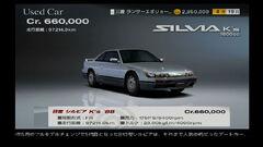Nissan-silvia-ks-88