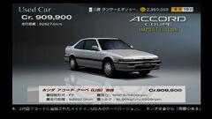 Honda ACCORD Coupe '88