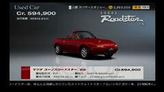 Mazda Eunos Roadster (NA) '89