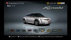 Mazda KUSABI Concept '03