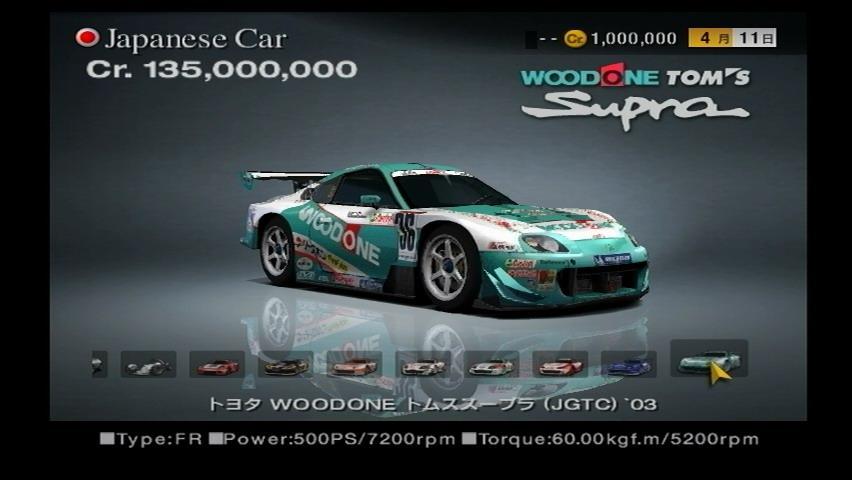 Image Toyota Woodone Toms Supra Jgtc 03 Jpg Gran