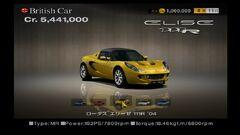 Lotus-elise-111r-04