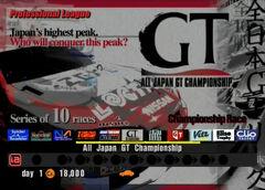 All Japan GT Championship (Professional)