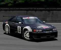 Toyota Chaser LM Edition