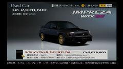 Subaru IMPREZA Sedan WRX STi Version (Type-I) '00