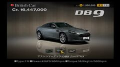 Astonmartin-db9-coupe-03