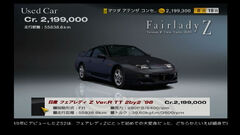 Nissan Fairlady Z 300ZX Version R TwinTurbo 2by2 (Z32) '98