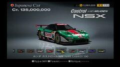 Honda-castrol-mugen-nsx-jgtc-00