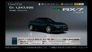 Mazda-efini-rx-7-type-r-91